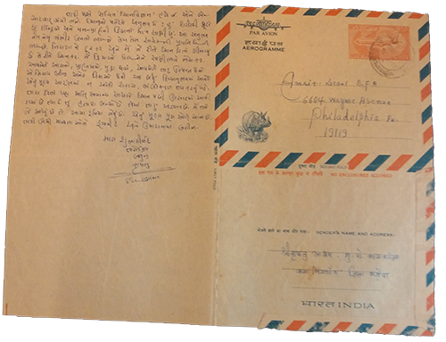 Letter to Amrit Desai from Babpuji